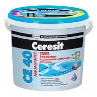 Затирка Церезит Ceresit СЕ 40 Aquastatic 2кг цвета 1