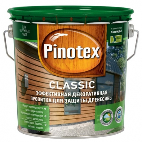 Pinotex Classic 2,7л