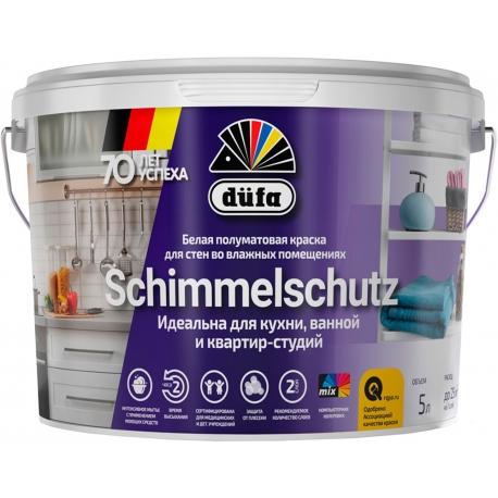 Краска для кухни и ванны Дюфа Шиммельшутц / Dufa Schimmelschutz 10 л
