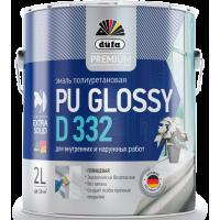Эмаль акриловая полиуретановая Дюфа Д332 / Dufa Premium Pu Glossy D332 глянцевая 0,5 л