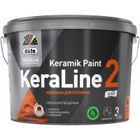 Краска Dufa Keraline 2 для потолков / Дюфа Кералайн 2 интерьерная 0,9 л
