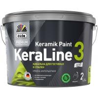 Краска Dufa Keraline 3 / Дюфа Кералайн 3 для гостинных и спален 2,5 л