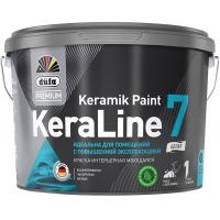 Краска Dufa Keraline 7 / Дюфа Кералайн 7 износостойкая 9 л