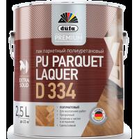 Лак полиуретановый Dufa Premium Pu Parquet Laquer D334 / Дюфа Премиум Паркет полуматовый 0,75 мл